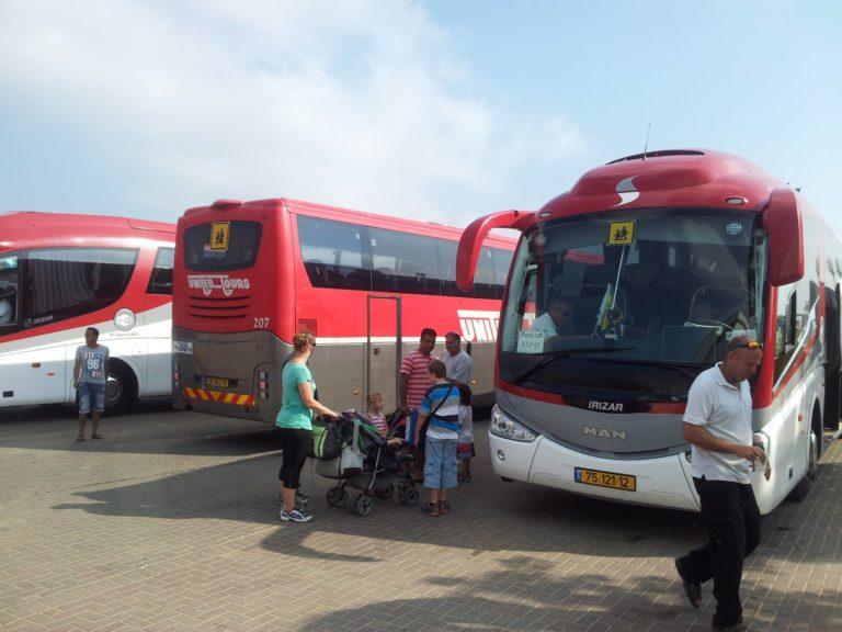 אוטובוסים לפעולות הפגה